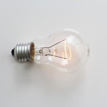 Gastgeber kraftwerk: Raum für gute Ideen